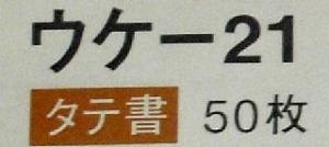 14_20200724172001