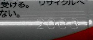 14_20201221115701