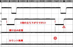 A001_20200919102901