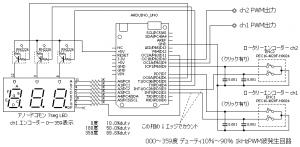 Cc1_20200918181201